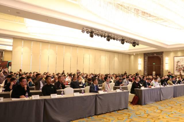 2016上网服务国际峰会梵天受邀出席会议