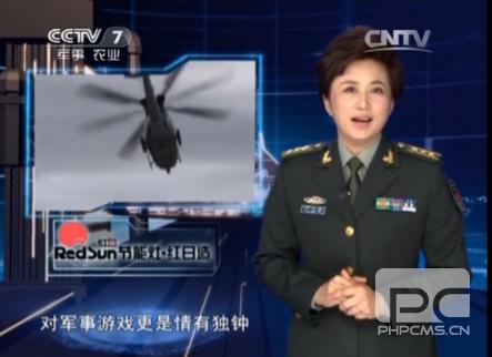 《再战》央视《军事科技》栏目专访