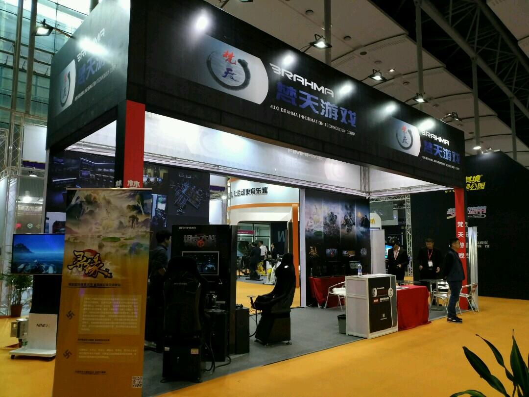 梵天游戏在广州VR展会获得各界好评期待