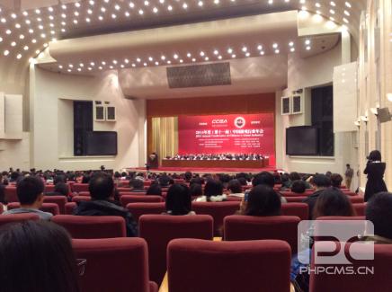 梵天受邀2014年度游戏行业年会